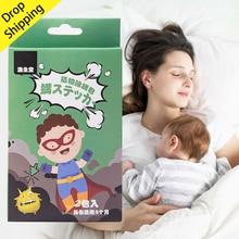 2 упаковки/1 коробка натуральный удаление акарида по Хо использовать держать использование акарида удаления пакет Клещи для беременных женщин ребенка