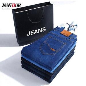 Image 1 - Jantour marca outono inverno calças de brim dos homens denim calças de brim dos homens ajuste fino alto masculino calças de algodão moda grossa jean homem mais tamanho grande 40