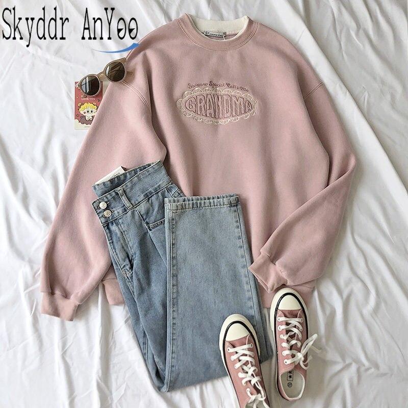 Women's Plus Velvet Fake Two-piece Kpop Sweatshirt Letter Embroidery Pink Oversized Hoodie Winter Harajuku Hoodie Woman Clothes