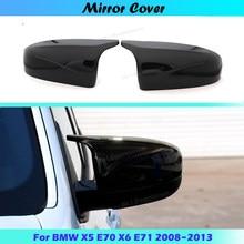 Para bmw x5 e70 x6 e71 2008 2009 2010 2011 2012 2013 asa lateral do carro espelho capa traseira-view caps preto tipos de alta qualidade