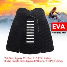 3 шт./компл. EVA серфинга подушечки против скольжения тяги для серфинга коврик для отдыха на природе Водные виды спорта, серфинг палуба сцепление Коврик Анти-шок накладки на доску для серфинга