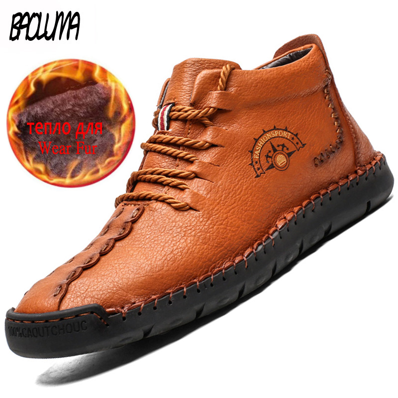 Brand Winter Men Boots Thick Plush Warm Upgrade Male Snow Boots Lace-Up Waterproof Men's Ankle Boots Autumn Man Casual Shoes