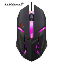 kebidumei 7 Colors LED Backlight S1 USB Wired Gaming Mouse Ergonomic Optical Mice Mice