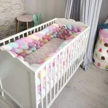 3 метра длина 22 см Высота Детские плетеные бортики для кроватки 6 полоса узел длинная подушка подушки, детские подушки, детская кроватка Декор