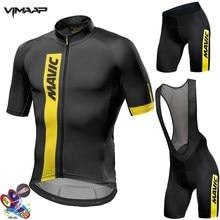 Camisa de ciclismo conjunto 2021 pro equipe mavic verão bicicleta ciclismo roupas da bicicleta dos homens montanha esportes conjunto ciclismo terno