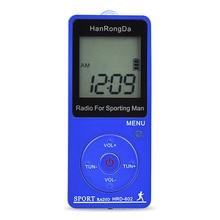 HRD-602 Портативный радиоприемник FM/AM радио ЖК-дисплей Кнопка блокировки карманное радио с наушниками спортивный шагомер