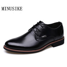 Men dress shoes PU leather big size man derby shoes slip-on male formal shoes men #8217 s business shoes man dress shoes big size 47 cheap MINUSIKE Rubber 121552 Lace-Up Solid Fits true to size take your normal size Breathable NONE Basic Spring Autumn
