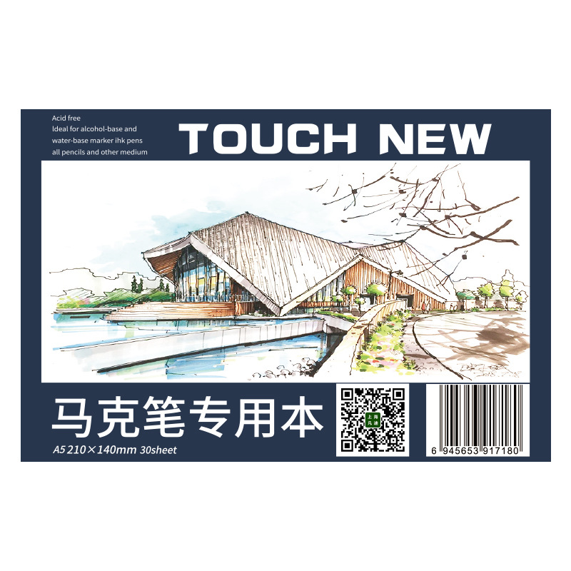 TOUCHNEW A4 A5 Bookmark 30 Sheets Professional No Penetration Paper Drawing Album Sketchbook  Art Marker School Artist Supplies