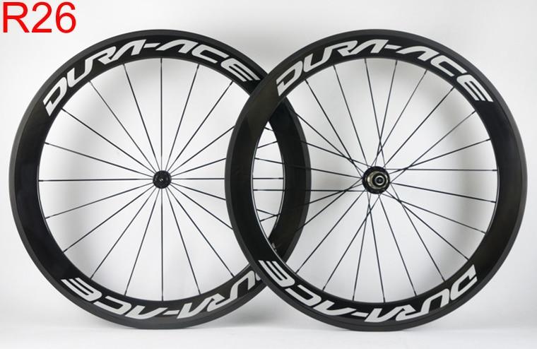 carbon wheels 60mm (26)