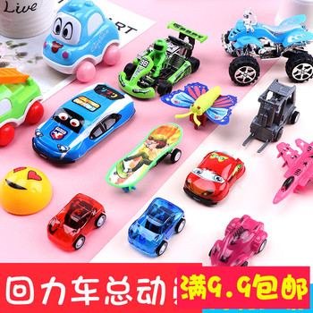 10 pc Pull Back Mini vehicle Educational model Plastic Cartoon Car Baby Kids toy gift Kids Birthday Party Toys for Boys Funny pull back car 36 pack set of toy cars party favor mini toy cars set for boys kids child birthday play plastic vehicle set