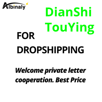 FOR Dropshipping .Welcome Private Letter Cooperation. Wallison Victor-DianShiTouyingqi