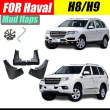 Mud flaps For Haval  H8 H9 Mudguards Fender flap Splash Guard Fenders car accessories Front Rear