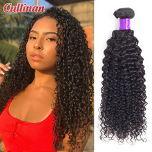 Kinky Curly Bundles Malaysian Human Hair Bundles Cullinan Hair For Women One Piece Deal Top Quality Natural Remy Hair Extension
