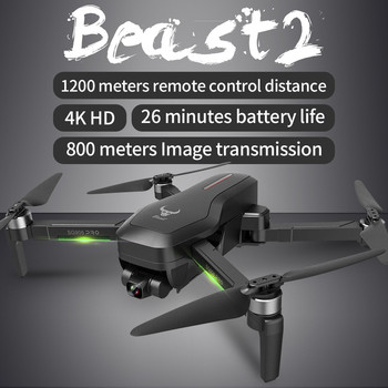 2021 SG906 Drone Pro 2 1.2KM FPV 3-axis Gimbal 4K Camera RC Drone Kid Toy GIft Wifi GPS RC Drone Foldable Quadcopter RC Dron 3
