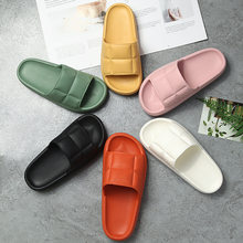 Summer Men Women Thick-Soled Slippers Indoor Household Couple Slides Bathroom Bath Non-Slip Comfortable Slippers