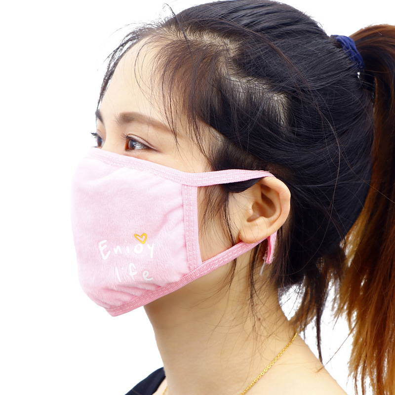 Cotton Mouth Face Mask Unisex Korean Style Outdoor Riding Cycling Anti-Dust Cotton Mouth Mask Face Keep Warm Mask