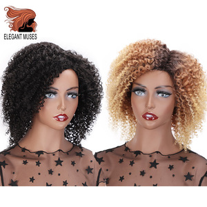Image 2 - ELEGANT MUSES Synthetic Hair Short Black Afro Kinky Curly Hair Wig 8 inch Long Brown Ombre Weave Hair For Black Women