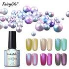 FairyGlo 10ml Shell ...