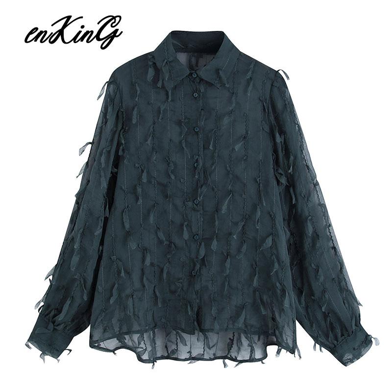 2019 Women Elegant Tassel Patchwork Za Blouse Transparent Long Sleeve See Through Shirts Female Sexy Chic Tops Blusas