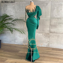 Evening-Dress Formal-Gowns Satin Long-Sleeves Beads Slit Custom-Made Green Maxi