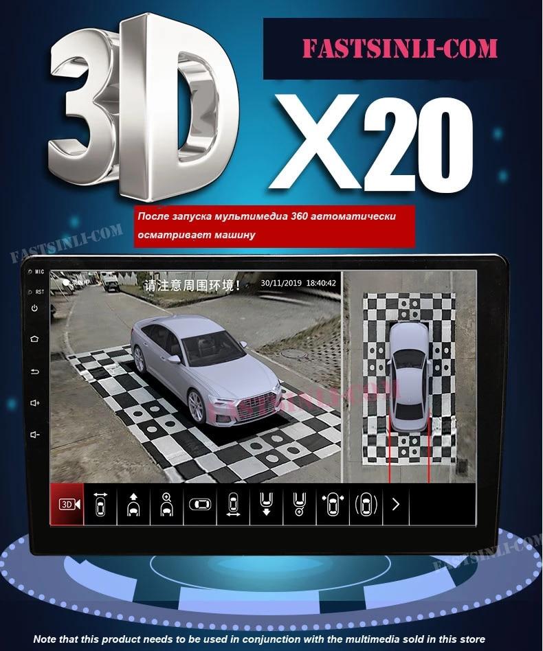 360 объемный вид Системы LED дальнего света с Птица вид Panorama Системы Универсальный Видеорегистраторы для автомобилей HD 3D 4 автомобиля Камера 1080P видеорегистратор, ночное видение|Многоугольная камера для авто|   | АлиЭкспресс