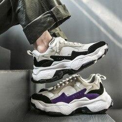 2019 nowa gruba podeszwa platforma trampki mężczyźni Vulcanize buty człowiek mieszane kolor Chunky buty mężczyźni trenerzy pnącza mokasyny R4 81 w Męskie buty z gumową podeszwą od Buty na