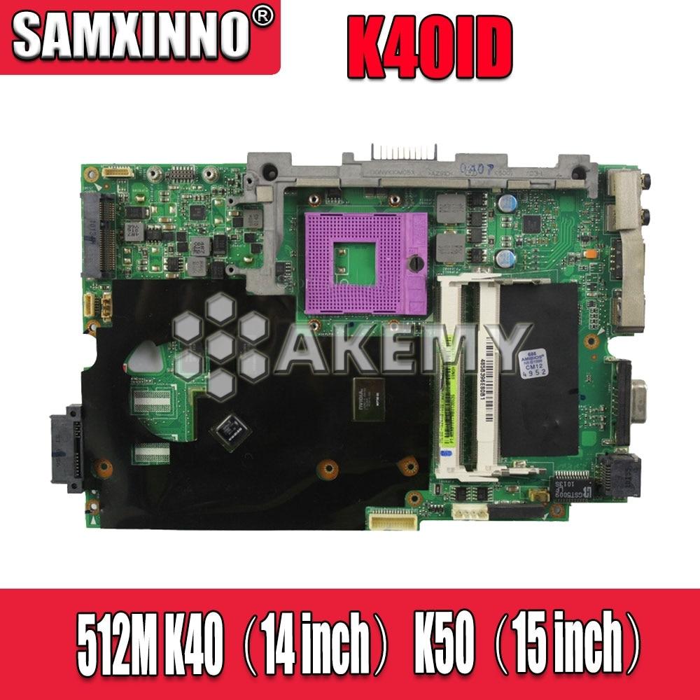 K50IE K40IE Motherboard For ASUS K40ID K50ID K40IE K50IE X50DI K40I K50I Laptop Motherboard GT310M 512 100% Tested