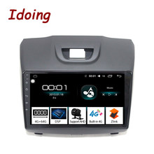 "Idoing 9""4G+64G For Chevrolet Trailblazer S10 Colorado For Isuzu D-max MU-X Car Radio Player Navigation GPS Android No 2 din dvd(China)"
