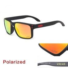 O Brand Square Sunglasses Men Women Polarized Fashion Goggle