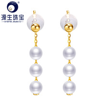 YS 18K Solid Gold Earring 5-6mm Natural Cultured Freshwater Pearl Drop Fine Jewelry