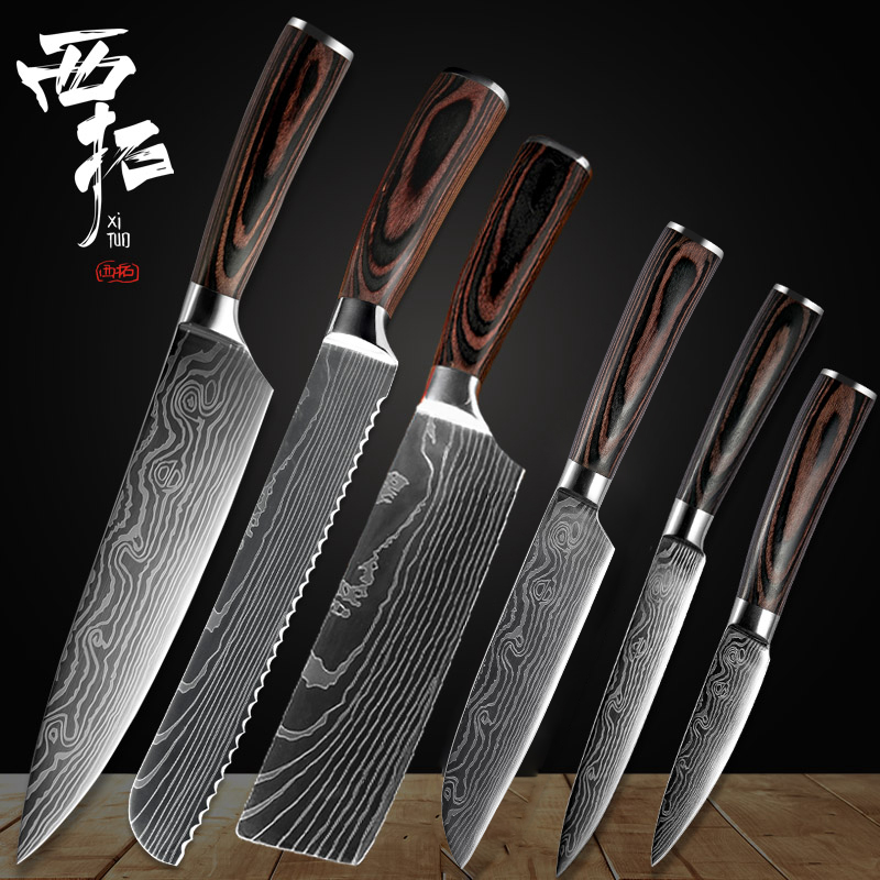 XITUO Kitchen Knife Set Chef Knife Stainless Steel Blades Sharp New Santoku Cleaver Slicing Utility Paring Knives Cooking Tool
