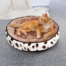 Кровать для питомца собаки кошки мягкий плюшевый спальный домик Зима Теплый Щенок гнездо подушка для маленькие средние и большие собаки кошки