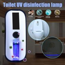 Intelligent Toilet Sterilizer UV Germicidal Lamp Rechargeable Solar Power Automatic Toilet Lid Sterilizer Bathroom Accessory