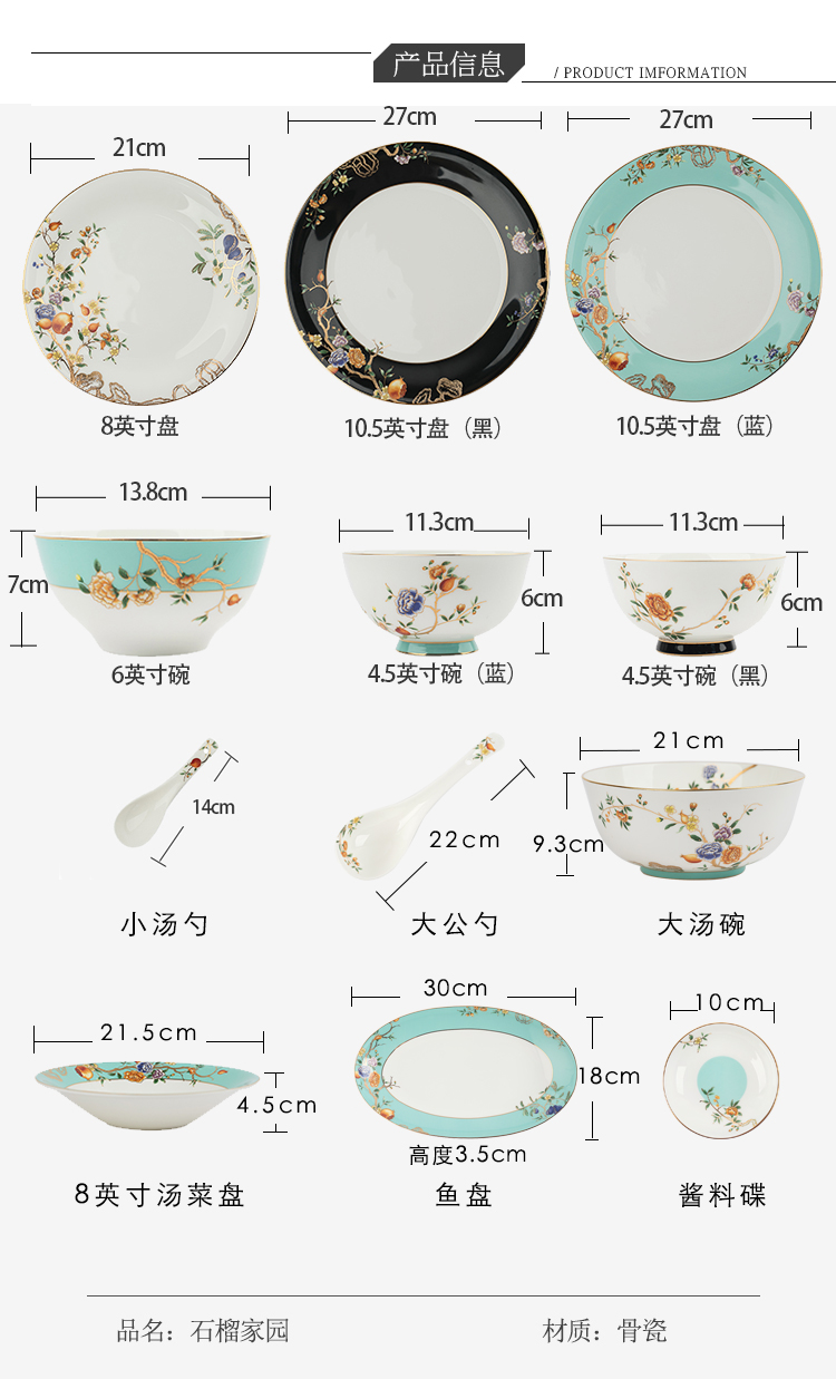 Retro light luxury flower and bird stone dinner plates home tableware