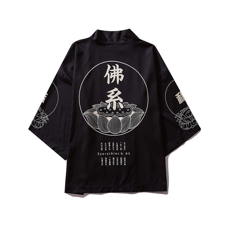 Male Print Kimono Cardigan Shirt Blouse Yukata Men Haori Obi Clothes Samurai Clothing Japanese Kimono For Men Casual Homewear