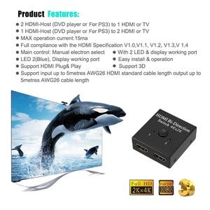 Image 3 - 1 divisor de interruptor HDMI 2 puertos bidireccional 4K HDMI Switcher soporta Ultra HD 4K 1080P 3D HDR HDCP para PS4 Xbox HDTV