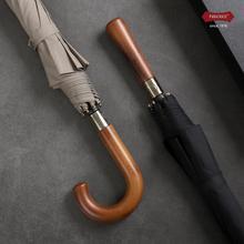 Parachase Big Umbrella Men Women Rain Double Layer Windproof 8 Ribs Wood Long Handle Umbrella Automatic Strong Guarda Chuva