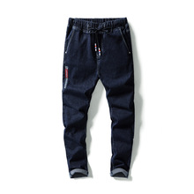 Men Pants Drawstring Straight Skinny Slim Patchwork  Pencil Casual Denim Jeans Elastic Clothes 2019 Fashion