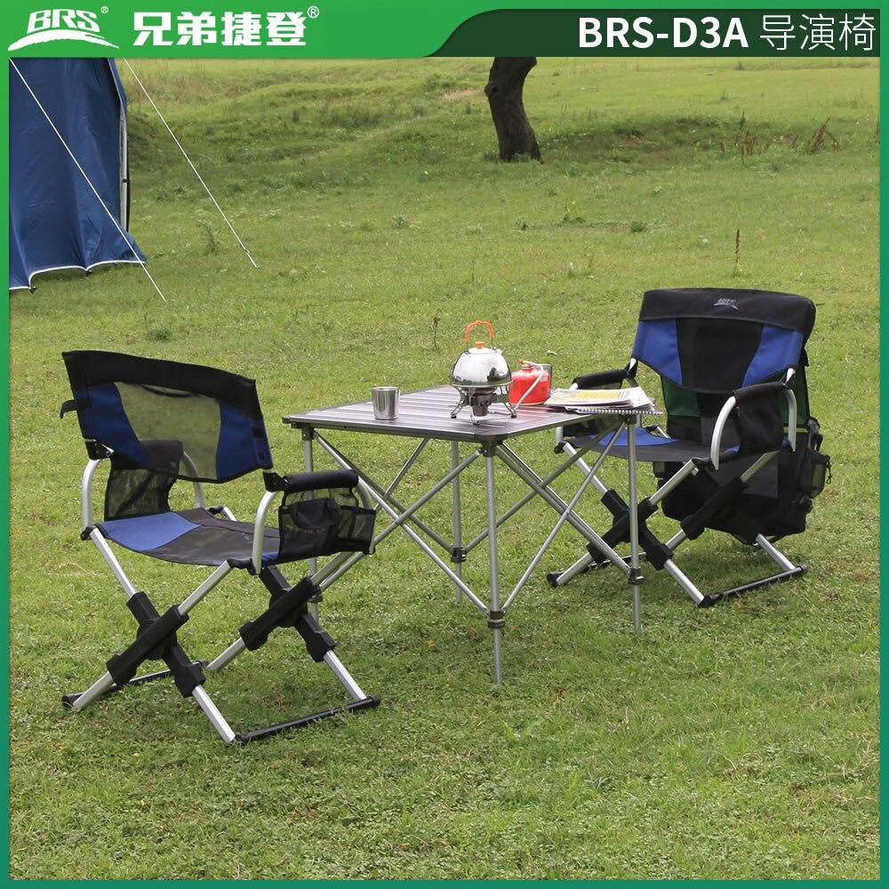 Brs Outdoor Satchel Director Chair Outdoor Fishing Portable Folding Aluminum Alloy Beach Outdoor Chair Brs-d3a