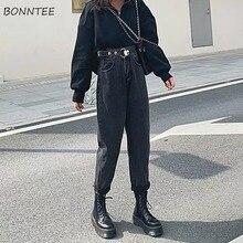 Jean femme taille haute Harem classique Vintage all match 2XL ample Plus velours BF quotidien Harajuku femmes pantalon mode Ulzzang