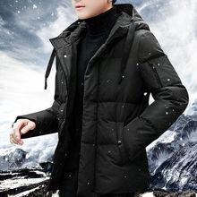 Зимняя мужская куртка Мужская Осенняя однотонная простая высококачественная повседневная куртка-парка теплая Толстая Мужская парка с капюшоном