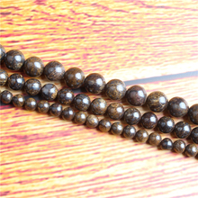 Bronze ash Natural Stone Bead Round Loose Spaced Beads 15 Inch Strand 4/6/8 / 10mm For Jewelry Making DIY Bracelet Necklace