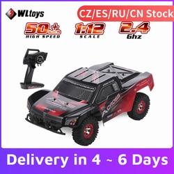 Wltoys 12423 RC Car 1/12 2.4G 4WD SUV Big Foot Crawler Off load Car 50km/h High Speed Short Course RTR RC Car