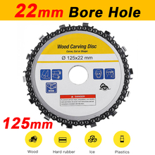 Chain Saw Disc 14 Teeth Cutting Disc for 22mm Arbor Angle Grinder  5  Angle Grinder 125mm Cutting Disc for Wood 125mm disco D35 115 125mm grinder curved work cutting tools carbide grinder disc angle grinder chain saw disc blade wood carving disc for angle