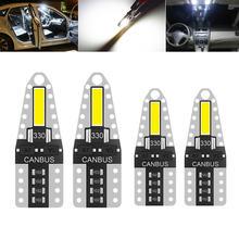 Светодиодные лампы w5w t10 4 шт для салона автомобиля Купольные