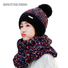 Women's 2pcs Scarf and Hat Set Warm Knitted Thick Knitted Skull Cap Hat For Women Plus Velvet Thicken Beanie Cap