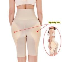 Kobiety 2 podkładki z gąbki wzmacniające fałszywy tyłek unoszące pośladki czopiarki kontrola majtki wyściełana bielizna wyszczuplająca Enhancer Hip Pads Pant