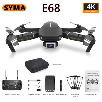 E98/E68 four axis UAV fixed height folding drone2 plastic 720P/4K/HD 2/5MP 2.4G wifi aerial photography RC aircraft with Battery image