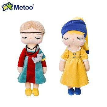 Оригинальные куклы Metoo, 37 см. 2