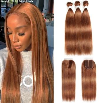 Brazilian Straight Human Hair Bundles With Closure KEMY HAIR 3PCS Brown Hair Weave Bundles With Closure Non-Remy Hair Bundles